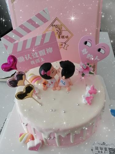 亲嘴娃娃生日蛋糕