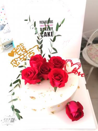 情人蜜语生日蛋糕