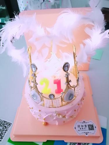 皇冠?蛋糕