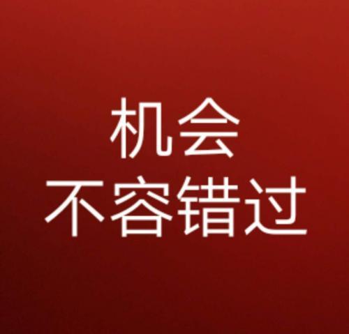 滦南县京东家电专卖店招电器安装维修师傅、学徒工,缴纳保险!